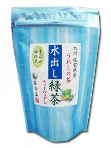 H101 水出し緑茶ティーバッグ20個入(九州・佐賀県産 嬉野茶) ※郵便レターパックプラス520可