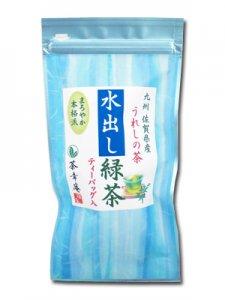 H102 水出し緑茶ティーバッグ10個入(九州・佐賀県産 嬉野茶) ※ネコポス・郵便レターパック可