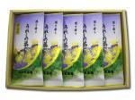 H202 九州産佐賀県 嬉野特上煎茶5袋詰合せ