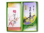 H406 嬉野茶(九州・佐賀県産)と梅昆布茶詰合せ ※郵便レターパックプラス520可