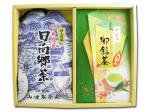 H351 九州産佐賀・嬉野&伊万里 特上煎茶2本詰合せ