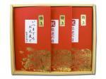 H7102 敬老の日ギフト 特上煎茶(九州産佐賀・嬉野特上煎茶)3袋入