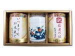 H7103 敬老の日ギフト 伊万里焼茶筒【ぼたん】と特上煎茶(九州産佐賀・嬉野茶)2本入