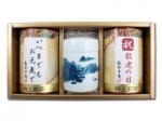 H7104 敬老の日ギフト 伊万里焼茶筒【山水】と特上煎茶(九州産佐賀・嬉野茶)2本入