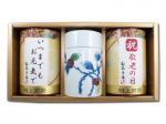 H7105 敬老の日ギフト 伊万里焼茶筒【錦柿】と特上煎茶(九州産佐賀・嬉野茶)2本入