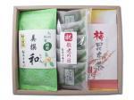 H7107 敬老の日ギフト 嬉野特上煎茶・美撰 和&ひき茶ふりあん&梅昆布茶
