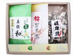 H7108 敬老の日ギフト 嬉野特上煎茶・美撰 和&梅昆布茶&健康豆菓子
