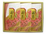 H303 九州産佐賀・嬉野特上煎茶3本詰合せ