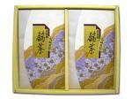 H250 九州産佐賀・嬉野高級煎茶2本詰合せ