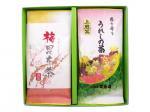 H402 嬉野茶(九州・佐賀県産)と梅昆布茶詰合せ ※郵便レターパックプラス520可