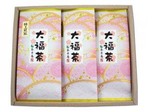 H4007 大福茶詰合せ3本入(九州佐賀県産・嬉野特上煎茶)【期間限定】