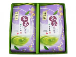H4032 冬茶だより詰合せ2本入(九州佐賀県産・嬉野上煎茶)【期間限定】 ※郵便レターパックプラス510可