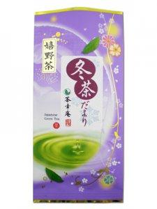 H4031 冬茶だより100g入(九州佐賀県産・嬉野上煎茶)【期間限定】 ※ネコポス・郵便レターパック可