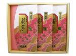 H325 九州銘茶3本入 佐賀県産・嬉野茶、福岡県産・八女茶詰合せ