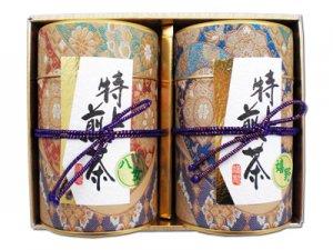 H328 九州銘茶2本入水錦缶入 佐賀県産・嬉野茶、福岡県産・八女茶詰合せ