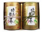 H329 九州銘茶2本入瑞雲缶入 佐賀県産・嬉野茶、福岡県産・八女茶詰合せ