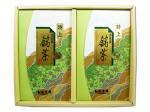 H324 九州銘茶2本入 佐賀県産・嬉野茶、福岡県産・八女茶詰合せ