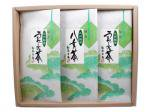 H358 九州銘茶3本入 佐賀県産・嬉野茶、福岡県産・八女茶詰合せ