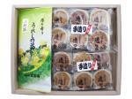 H417 お菓子とお茶ギフト 逸口香と嬉野茶詰合せ(九州・佐賀県産)