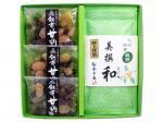 H415 お菓子とお茶ギフト 甘納豆と嬉野茶詰合せ(九州・佐賀県産) ※郵便レターパックプラス520可