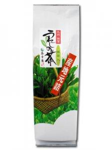 H873 お徳用・業務用 九州・佐賀県産 抹茶入嬉野茶500g入 ※郵便レターパックプラス520可