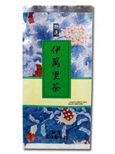 H8005 伊萬里茶(九州・佐賀県産)100g入 ※ネコポス・郵便レターパック可