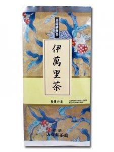 H8001 最高級 伊萬里茶(九州・佐賀県産)100g入 ※ネコポス・郵便レターパック可