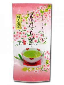 H5101 春待ち茶100g入(九州 佐賀県産・嬉野特上煎茶)【期間限定】 ※ネコポス・郵便レターパック可