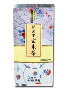 H8009 抹茶入 伊萬里玄米茶 (九州・佐賀県産)100g入 ※ネコポス・郵便レターパック可