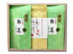 H7003 母の日ギフト嬉野特上粉茶と高級玉露粉茶(九州・佐賀県産)