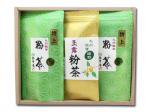 H363  嬉野特上粉茶と高級玉露粉茶セット(九州・佐賀県産)