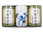 H8054  伊万里焼茶筒【錦柿】と伊萬里茶(九州・佐賀県産)詰合せ