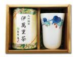 H8131 伊万里焼フリーカップ【赤い果実】&伊萬里茶セット(九州・佐賀県産)