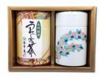 H7305 伊万里焼茶筒【こでまり】と嬉野茶(九州・佐賀県産)詰合せ