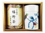 H252 伊万里焼茶筒【錦柿】と嬉野茶(九州・佐賀県産)詰合せ