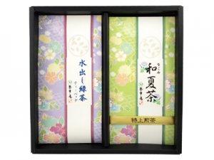 H144 和夏茶と水出し煎茶セット(九州・佐賀県産 嬉野茶)