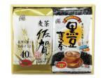 H454 佐賀麦茶&黒豆麦茶セット