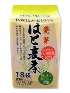 H1233 九州・大分県産 はと麦茶ティーバッグ18袋入(国産)※郵便レターパックプラス510可