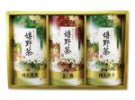 H210 嬉野玉露と嬉野茶お詰合せ3本入(九州・佐賀県産)