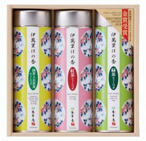 H8163 世界緑茶コンテスト金賞受賞 伊萬里ほの香セット・3種(九州・佐賀県産) ※郵便レターパックプラス510可