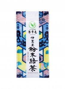 H8211 伊萬里粉末緑茶 (九州・佐賀県産)50g ※ネコポス・郵便レターパック可