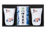 H8322 伊万里焼ペアフリーカップ・桜&伊萬里茶セット(九州・佐賀県産)