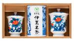 H8326 伊万里焼夫婦湯呑み【牡丹(ぼたん)】と伊萬里茶詰合せ