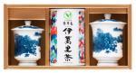 H8327 伊万里焼夫婦湯呑み【山水】と伊萬里茶詰合せ