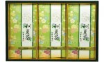 H148 和夏茶3本詰合せ (九州・佐賀県産 嬉野茶)