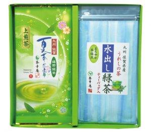 H151 夏茶だより&水出し緑茶2本入(九州・佐賀県産 嬉野茶) ※郵便レターパックプラス520可