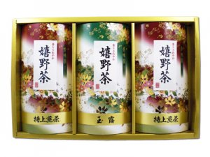 H203 嬉野玉露と嬉野茶お詰合せ3本入(九州・佐賀県産)