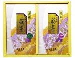 H260 嬉野玉露・高級煎茶お詰合せ(九州・佐賀県産)