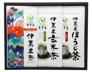 H8384 伊萬里茶詰合せ【3種】