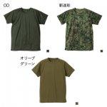 C.P.X Tシャツ